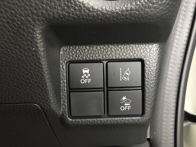 G・Lホンダセンシング 届出済未使用車 路外逸脱防止装置(5枚目)