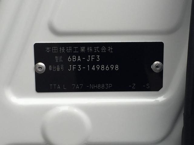 G・Lホンダセンシング 届出済未使用車 路外逸脱防止装置(40枚目)