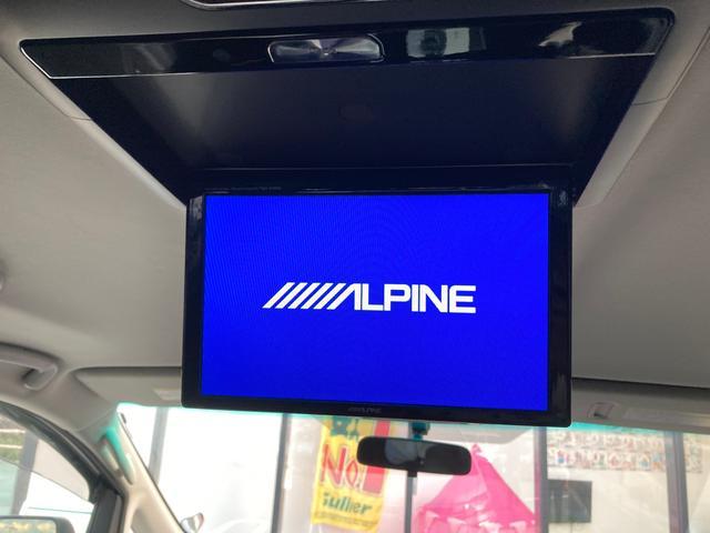 2.4Z アルパイン9型ナビ フリップダウンモニター(6枚目)