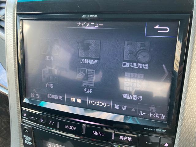 2.4Z アルパイン9型ナビ フリップダウンモニター(31枚目)