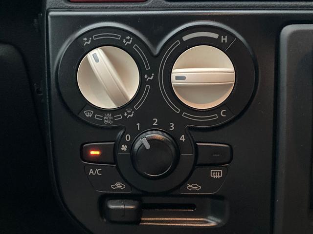 S 衝突被害軽減 横滑り防止装置 メモリナビ アイドリングストップ ETC 運転席シートヒーター ヘッドライトレベライザー リモコンキー 電動格納ミラー パワーウインドウ ISOFIX バニティミラー(33枚目)