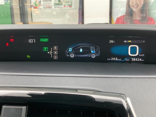 アルパイン9型ナビ 後席モニター ETC プリクラッシュセーフティシステム レーントレーシングアシスト レーダークルーズコントロール シートヒーター 横滑り防止装置 レザーシート ステアリングスイッチ(29枚目)