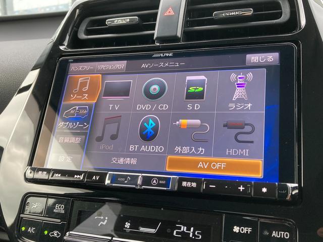 アルパイン9型ナビ 後席モニター ETC プリクラッシュセーフティシステム レーントレーシングアシスト レーダークルーズコントロール シートヒーター 横滑り防止装置 レザーシート ステアリングスイッチ(31枚目)