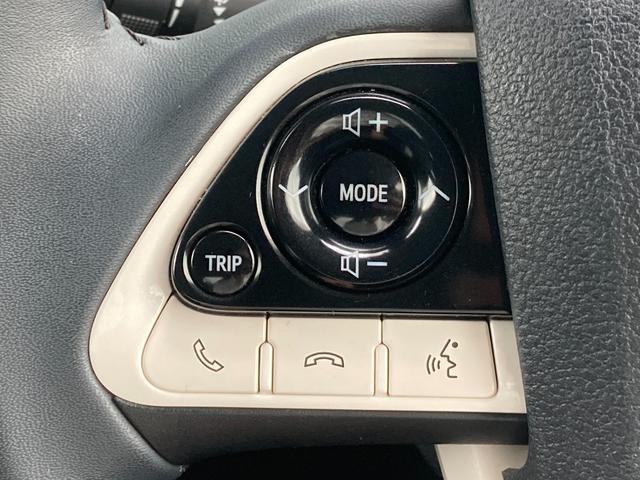 アルパイン9型ナビ 後席モニター ETC プリクラッシュセーフティシステム レーントレーシングアシスト レーダークルーズコントロール シートヒーター 横滑り防止装置 レザーシート ステアリングスイッチ(32枚目)