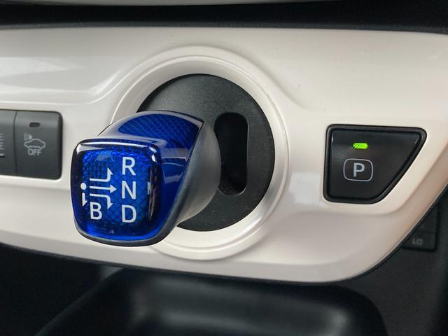 アルパイン9型ナビ 後席モニター ETC プリクラッシュセーフティシステム レーントレーシングアシスト レーダークルーズコントロール シートヒーター 横滑り防止装置 レザーシート ステアリングスイッチ(37枚目)