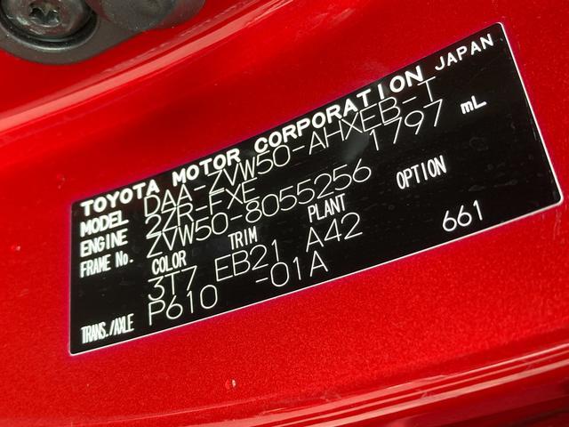 アルパイン9型ナビ 後席モニター ETC プリクラッシュセーフティシステム レーントレーシングアシスト レーダークルーズコントロール シートヒーター 横滑り防止装置 レザーシート ステアリングスイッチ(55枚目)