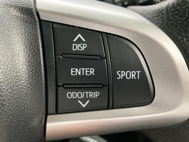 カスタムG-T 純正メモリーナビ プリクラッシュセーフティシステム 両側電動スライドドア ETC バックカメラ 踏み間違い防止 クルーズコントロール 前席シートヒーター ドライブレコーダー 後席用モニター(7枚目)