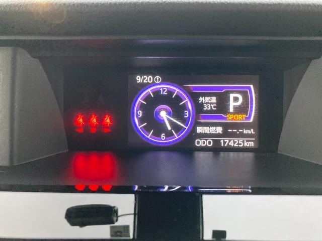 カスタムG-T 純正メモリーナビ プリクラッシュセーフティシステム 両側電動スライドドア ETC バックカメラ 踏み間違い防止 クルーズコントロール 前席シートヒーター ドライブレコーダー 後席用モニター(29枚目)