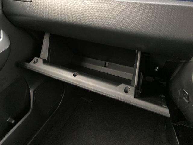 カスタムG-T 純正メモリーナビ プリクラッシュセーフティシステム 両側電動スライドドア ETC バックカメラ 踏み間違い防止 クルーズコントロール 前席シートヒーター ドライブレコーダー 後席用モニター(44枚目)