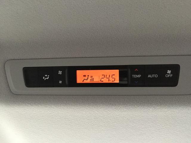 X ディライトプラス 両側電動スライドドア 純正SDナビ バックカメラ ステアリングスイッチ オートライト オートエアコン 後席エアコン MTモード付きAT ECOMODE 横滑り防止装置 ETC アイドリングストップ(44枚目)