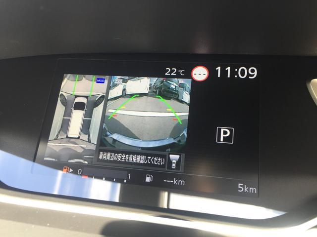 ハイウェイスターV エマージェンシーブレーキ 横滑り防止装置 プロパイロット レーダークルーズコントロール アラウンドビューモニター コーナーセンサー 登録済未使用車 禁煙車 両側電動スライドドア(6枚目)