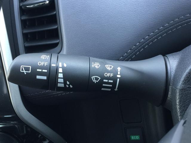 ハイウェイスターV エマージェンシーブレーキ 横滑り防止装置 プロパイロット レーダークルーズコントロール アラウンドビューモニター コーナーセンサー 登録済未使用車 禁煙車 両側電動スライドドア(35枚目)