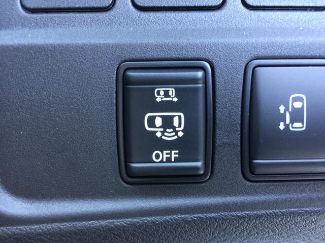 ハイウェイスターV エマージェンシーブレーキ 横滑り防止装置 プロパイロット レーダークルーズコントロール アラウンドビューモニター コーナーセンサー 登録済未使用車 禁煙車 両側電動スライドドア(38枚目)