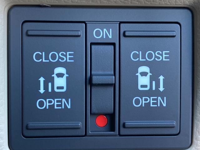 G・Lホンダセンシング 届出済未使用車 レーダークルーズコントロール レーンキープアシスト 両側電動スライドドア 横滑り防止装置 車線逸脱防止装置 衝突被害軽減ブレーキ 電動格納ミラー ビルトインETC オートライト(5枚目)