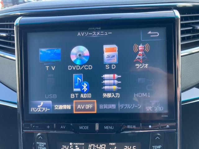 「トヨタ」「アルファード」「ミニバン・ワンボックス」「岐阜県」の中古車32