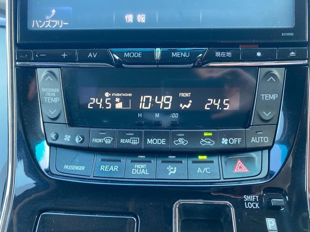 「トヨタ」「アルファード」「ミニバン・ワンボックス」「岐阜県」の中古車33