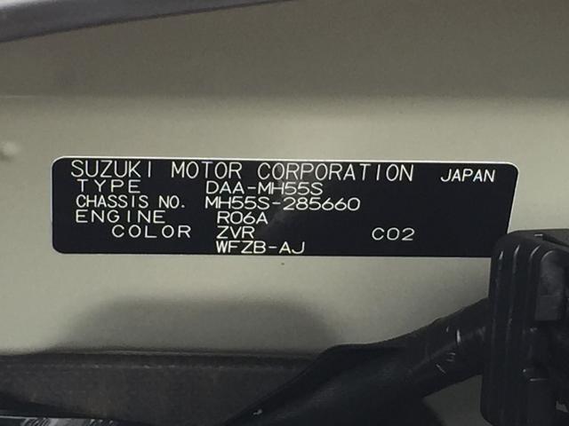 「スズキ」「ワゴンR」「コンパクトカー」「岐阜県」の中古車40