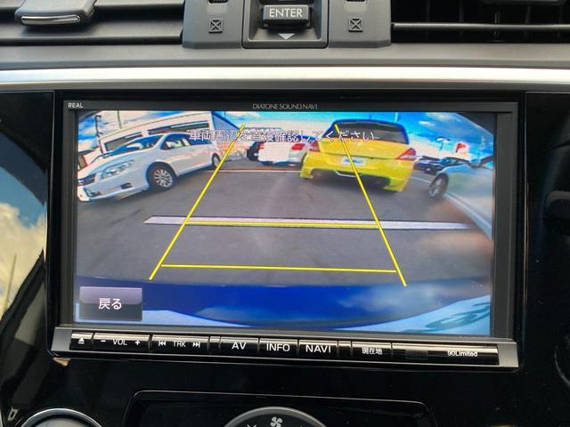 ◆バックカメラ◆シフトをRに入れると後ろの画像がモニターで出ます。運転が苦手な方にでも安心です!