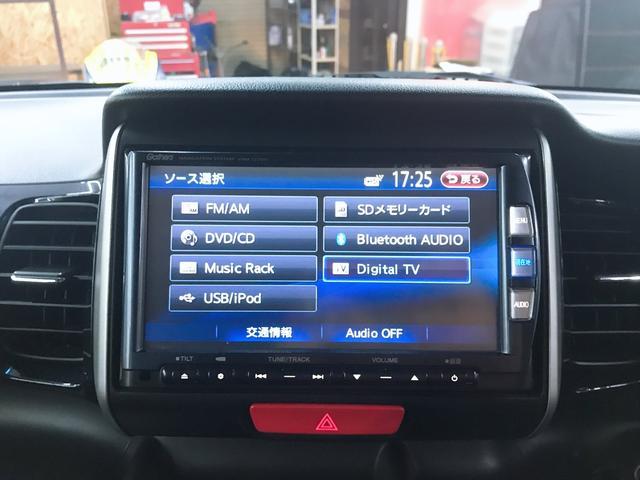 「ホンダ」「N-BOX+カスタム」「コンパクトカー」「千葉県」の中古車16