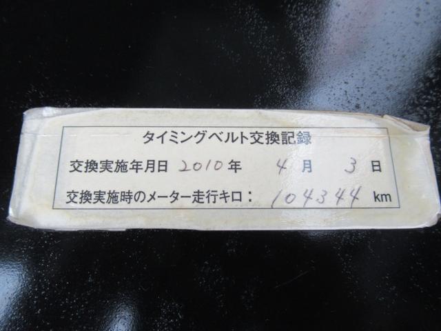 GT-R 車高調 純正AW 社外マフラー Tタイマー ETC(5枚目)