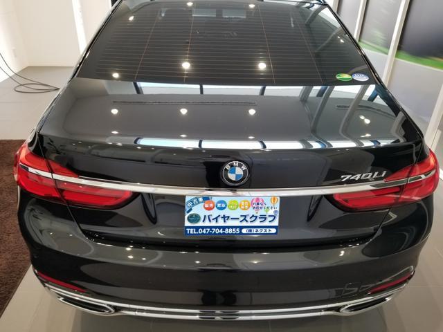 BMW BMW 740Li エクセレンス  リアモニター 屋内保管