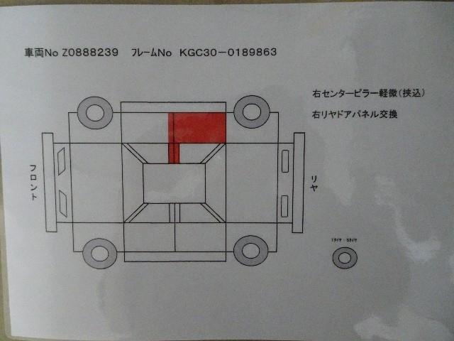 1.0X Gパッケージ メモリーナビ 1オーナー(16枚目)