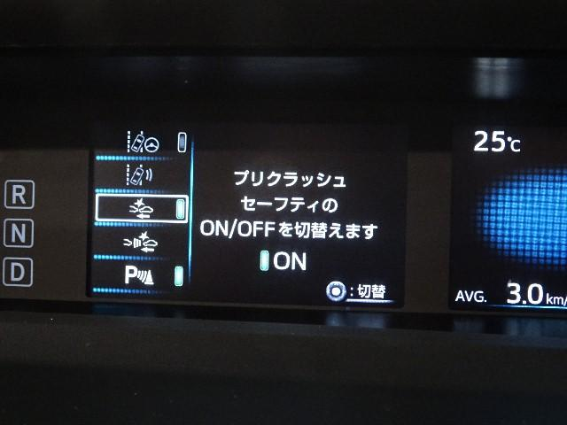 S ワンオーナー スマートキー メモリーナビ バックカメラ(12枚目)