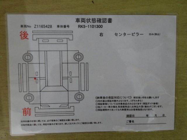 Z スマートキー HDDナビ バックカメラ ETC(19枚目)