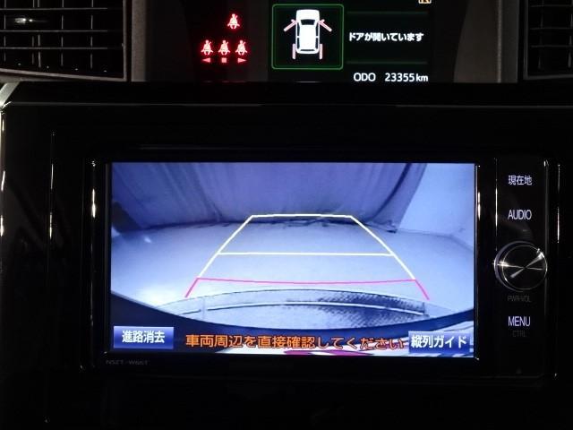 ☆バックカメラ装備です、夜間でも後方の状況がモニターで確認することが出来ますので、安全、安心ですネ!