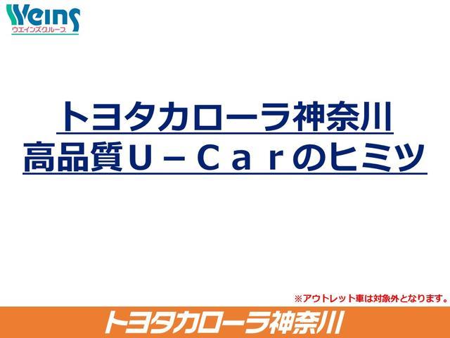 【トヨタカローラ神奈川 高品質U-Carのヒミツ】ここまでやります!革新のハイクオリティU-Car!今までにない安心と清潔へのこだわりをご紹介します!※アウトレット車は対象外。