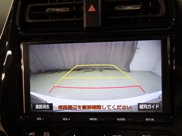 Sセーフティプラス ワンオーナー スマートキー メモリーナビ バックカメラ ETC LEDヘッドランプ(7枚目)