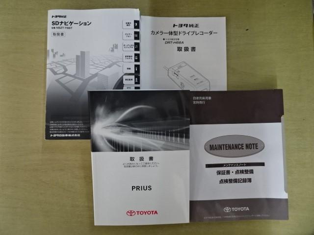 Sセーフティプラス ワンオーナー スマートキー メモリーナビ バックカメラ ETC LEDヘッドランプ(18枚目)