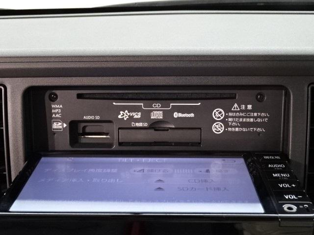 X LパッケージS ワンオーナー スマートキー メモリーナビ バックカメラ ETC(8枚目)