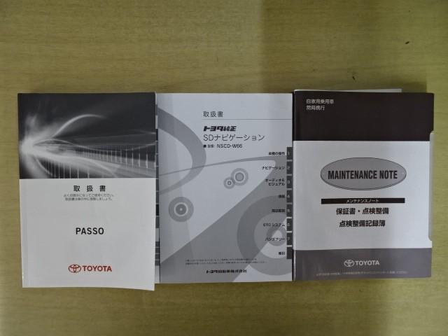 X LパッケージS ワンオーナー スマートキー メモリーナビ バックカメラ ETC(18枚目)