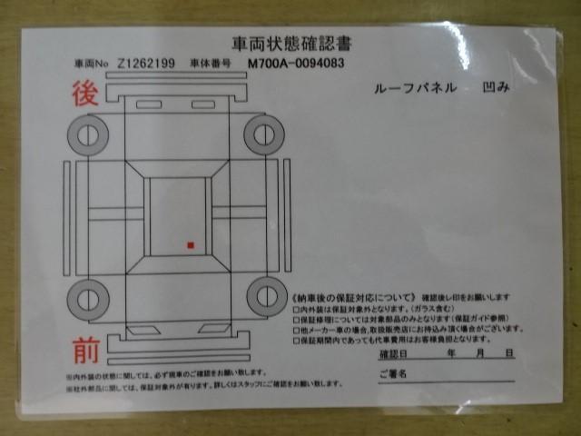 X LパッケージS ワンオーナー スマートキー メモリーナビ バックカメラ ETC(19枚目)