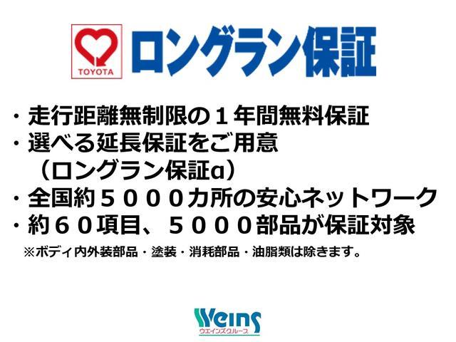 X クツロギ スマートキー メモリーナビ ベンチシート CD再生機能 イモビライザー(30枚目)