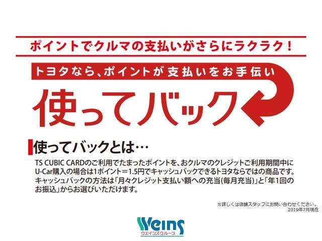 X クツロギ スマートキー メモリーナビ ベンチシート CD再生機能 イモビライザー(36枚目)