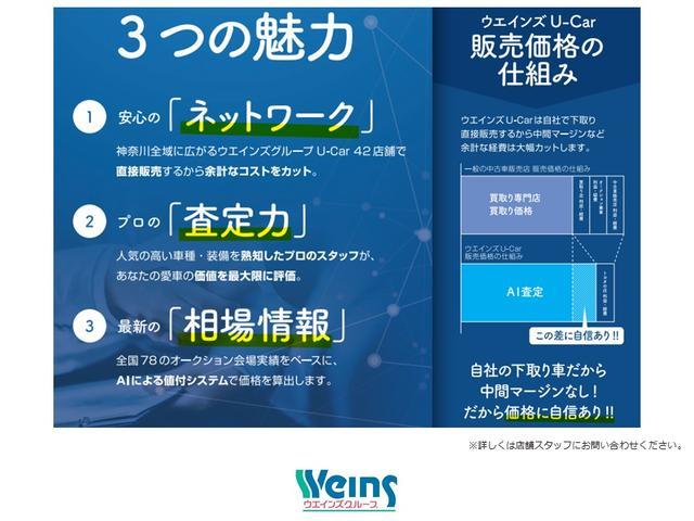 X クツロギ スマートキー メモリーナビ ベンチシート CD再生機能 イモビライザー(39枚目)