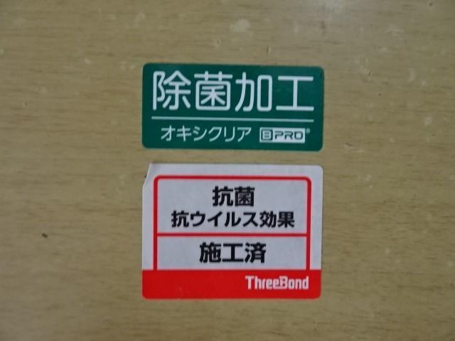 G ワンオーナー スマートキー CD再生 記録簿付 クルーズコントロール イモビライザー(16枚目)
