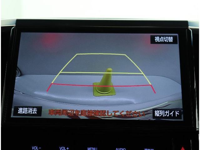 ☆バックモニター付きです。車庫入れ等の後退時に後方視界をモニターに表示します。