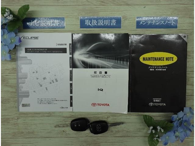 100X 2シーター SDナビ ETC付 フルセグTV有り(19枚目)