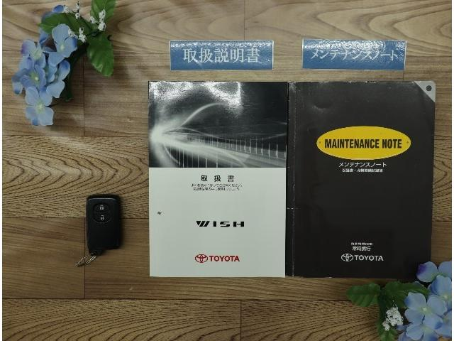 1.8S HDDナビフルセグTV ETC バックモニター(19枚目)
