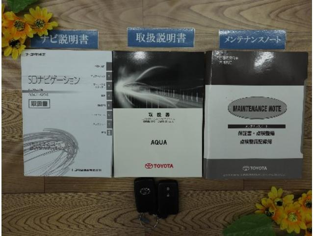 Sスタイルブラック スマートキー メモリーナビ バックカメラ(19枚目)