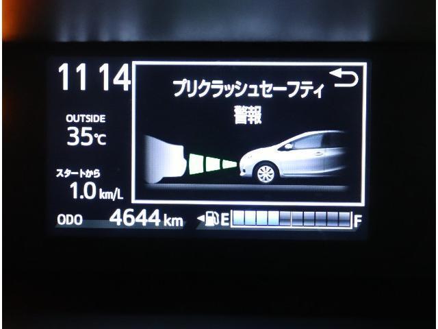 Sスタイルブラック スマートキー メモリーナビ バックカメラ(5枚目)