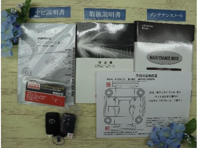 1.3F LEDエディション ワンオーナー スマートキー メモリーナビ バックカメラ ETC LEDヘッドランプ(19枚目)