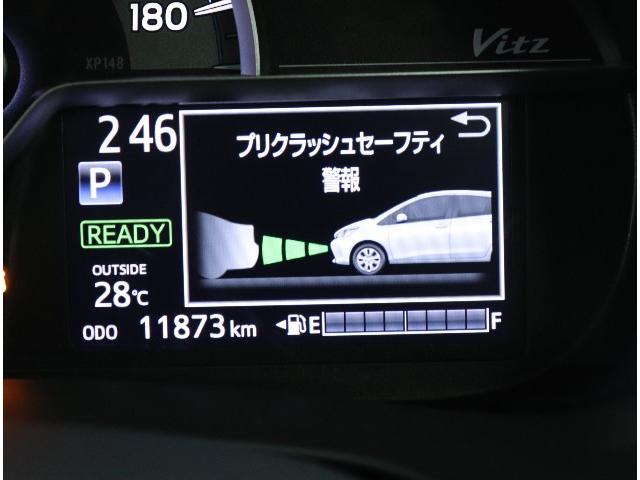 ハイブリッドGRスポーツ 衝突軽減ブレーキ Bluetooth接続 シートヒーター スマートキー フルエアロ メモリーナビ バックカメラ ETC LEDヘッドランプ 除菌抗菌処理済(6枚目)