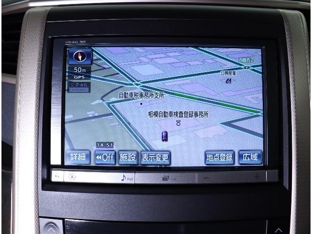 トヨタ ヴェルファイア 2.4Z ゴールデンアイズ 純正HDDナビ バックモニター