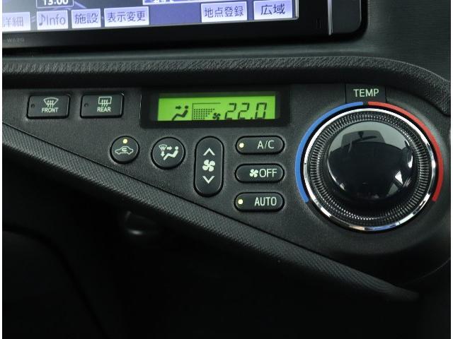 「トヨタ」「アクア」「コンパクトカー」「神奈川県」の中古車9