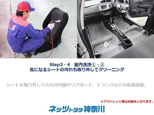 【気になるシートの汚れも取り外してクリーニング】シートを取り外し専用洗剤液を使って丁寧に、そして徹底的にクリーニング。 *一部シート取り外しできない車種もございます。※アウトレット車は対象外です。