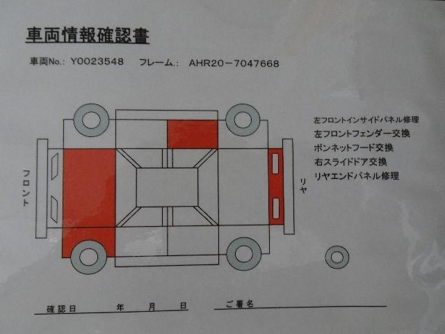 G 7人乗り Bluetooth対応HDDナビ&後席モニター(20枚目)